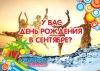 Аквапарк «Акваполис» продлевает акцию «Именинник»
