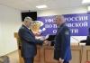 В УФСИНпо Псковской области состоялись торжественные мероприятия, посвященные проводам на пенсию