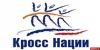Жителей Псковской области приглашают присоединиться к «Кроссу нации»