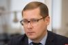 Разницу между индивидуальной программой развития Псковской области и стратегией социально-экономического развития озвучил Андрей Михеев