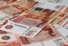 Псковское управление Федерального казначейства выявило нарушений на 5,94 млрд рублей