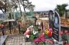 В Пскове отдел специального назначения «Зубр» отметил профессиональный праздник