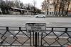 В Пскове не будут восстанавливать пешеходный переход на перекрестке Октябрьского проспекта и улицы Свердлова