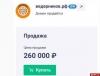 Сайт псковского губернатора «переезжает» из-за шантажа со стороны уволенного чиновника