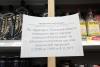 В России предложили сократить время продажи алкоголя