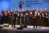 В Пскове прошел Патриарший международный фестиваль «Песнопения христианского мира»
