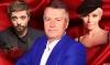Лирическую комедию «Идеальный свидетель» в исполнении звезд театра и кино увидят псковичи 2 января