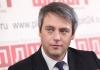 Виктор Остренко: Общественники будут настаивать на максимальной публичности в реализации проекта завода «Титан-Полимер»