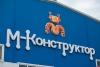 «Made in Russia»: бизнес-чудо из Великих Лук