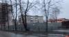 Строительство нового здания прокуратуры началось в Великих Луках