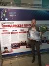 Главный редактор «МК в Пскове» Виктория Голубкова награждена за верность профессии