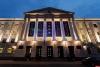 Второй Псковский международный медиафорум «Медиа и современные вызовы» проходит в ПсковГУ