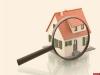 Проверить недвижимость перед покупкой на наличие обременений можно через Интернет