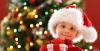 Стало известно, что россияне подарят своим детям на Новый год