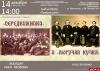 Псковская областная библиотека приглашает на просветительскую субботу