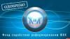 Сразу четыре заявки от Псковской области одобрены Фондом содействия реформированию ЖКХ