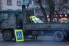 В Пскове начался демонтаж четырех пешеходных переходов