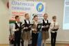В ПсковГУ состоялась первая детская бизнес-конференция «KinderMBA»