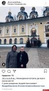 Псковичи поздравили Андрея Малахова с Днем рождения