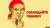 В Псковской области намерены ввести штрафы за нарушение закона о тишине в общественных местах