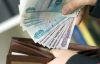 Средняя зарплата псковичей составила более 28 тысяч рублей, заявили в Псковстате