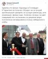 Зюганов обвинил либеральное лобби в заговоре против фильма Тарантино