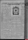 Опубликованы уникальные архивные документы, описывающие процедуру голосования на первых послевоенных выборах 1946 года