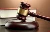 Суд вынес решение о принудительной госпитализации псковички после контакта с зараженными коронавирусом