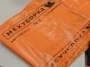 4200 спецпакетов для сбора ТКО поступят в Пустошкинский район