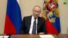 Обращение Владимира Путина к россиянам из-за коронавируса.Полный текст