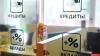Россияне отказываются платить по кредитам из-за коронавируса