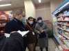 «Народный контроль» проверил аптеки и продуктовые магазины в Пскове