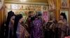 Видеотрансляция литургии Преждеосвященных Даров в Псково-Печерском монастыре