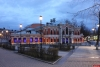 Псковский драмтеатр зажег синие огни  в поддержку людей с аутизмом