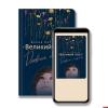 Издательство Псково-Печерского монастыря «Вольный Странник» выпустило электронные версии своих книг