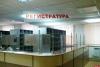 Поликлиники Пскова ограничивают плановые приемы пациентов