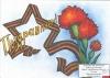 Конкурс рисунков «Подари тепло Ветеранам», посвященный 75-летию Победы завершил прием заявок