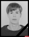 В Пскове трагически погиб студент колледжа искусств