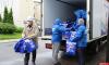 За время работы волонтерских центров в России помощь получили более 1,5 миллионов человек