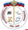 185 лет со дня образования псковской статистики исполняется сегодня