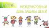 Власти Пскова: Защита жизни, здоровья и прав детей - важная государственная задача