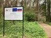 Строительство парка «Без границ» началось в Великих Луках. ФОТО