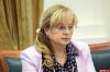 Памфилова дала совет критикам общероссийского голосования по Конституции