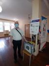 Председатель Общественной палаты региона сделал выбор на голосовании по поправкам в Конституцию