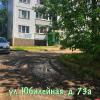 За счет экономии средств в Пскове дополнительно отремонтируют три двора