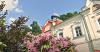 Видеотрансляция из Псково-Печерского монастыря: Всенощное бдение
