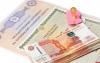 Более 900 псковских семей получили сертификаты на маткапитал в проактивном режиме
