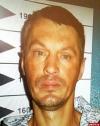 Пропавшего в апреле прошлого года псковича ищет полиция