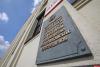 В Минске заявили о формировании группировок боевиков под Псковом и Невелем