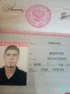 В Пскове найден паспорт Дмитрия Иванова и утеряны документы Петра Заводовского